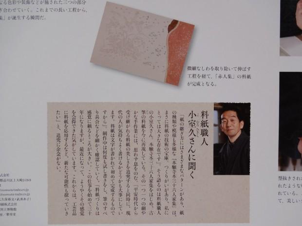 20130513_9