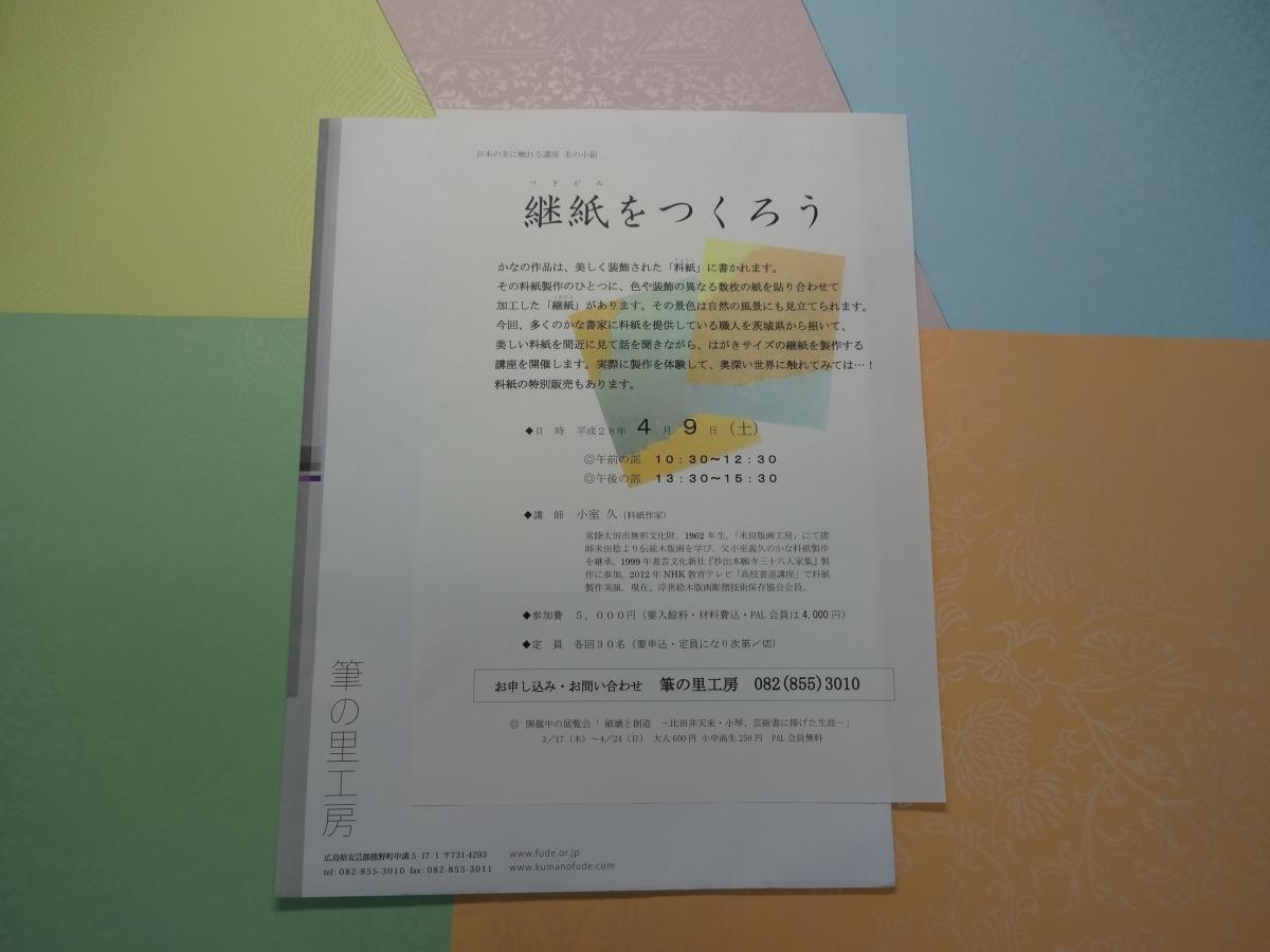 DSC05597
